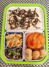 foodpic5811072.jpg