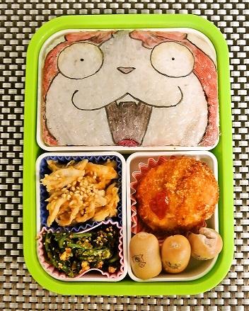 foodpic5811073.jpg