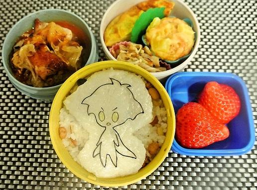 foodpic5917932.jpg