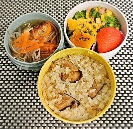 foodpic5985965.jpg