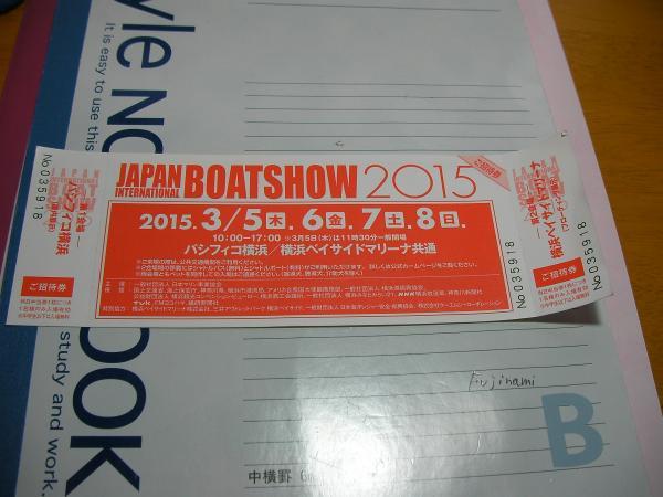 150306_convert_20150306174045.jpg