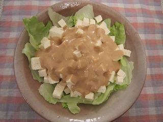 ヘルシーピー豆腐