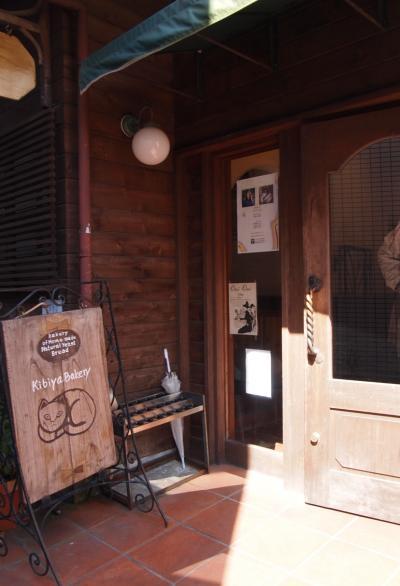 入り口(キビヤベーカリ)