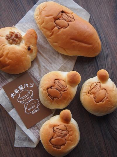 パン(大平製パン)