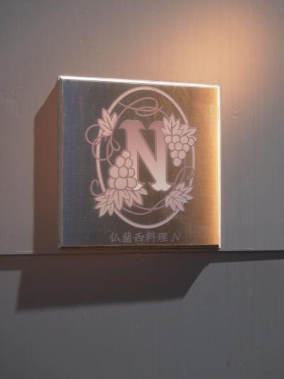 看板(N) (2)