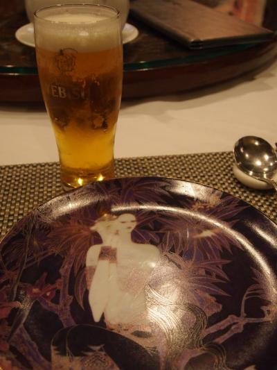 ビール(御膳坊)