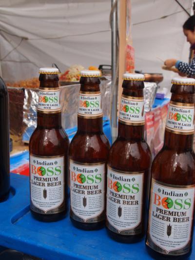 ビール(ホーリー2015)