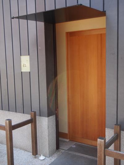 外観(仁) (2)
