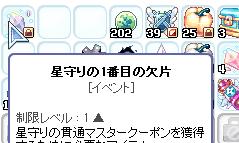 2015_01_12_19_38_56_000 - コピー