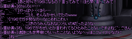 2015_01_17_20_20_22_000.png