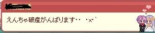 2015_04_25_02_05_39_000.jpg