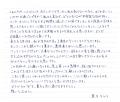 letter1503_2.jpg