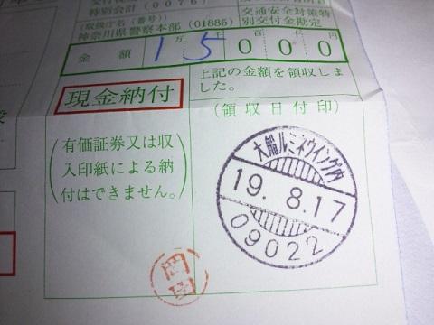 DSC_1548.jpg