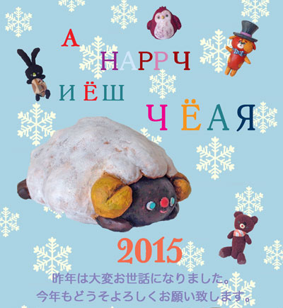20150103-1.jpg