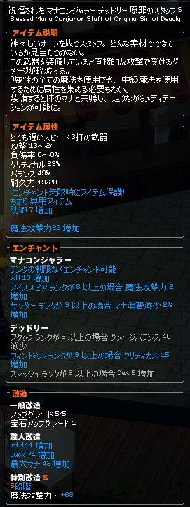 20141230003.jpg