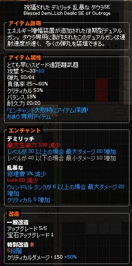 20141230006.jpg