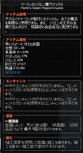 20150101011.jpg