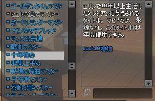 20150317003.jpg