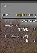 20150328013.jpg