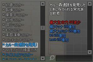20150403002.jpg