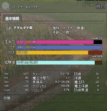 20150406015.jpg
