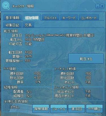 20150508006.jpg