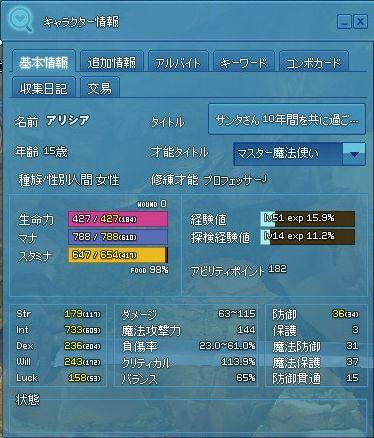 20150508007.jpg