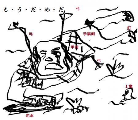ochimusya_brother - コピー (2)