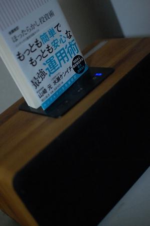 DSC_4997.jpg