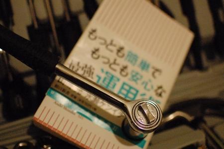 DSC_5050.jpg