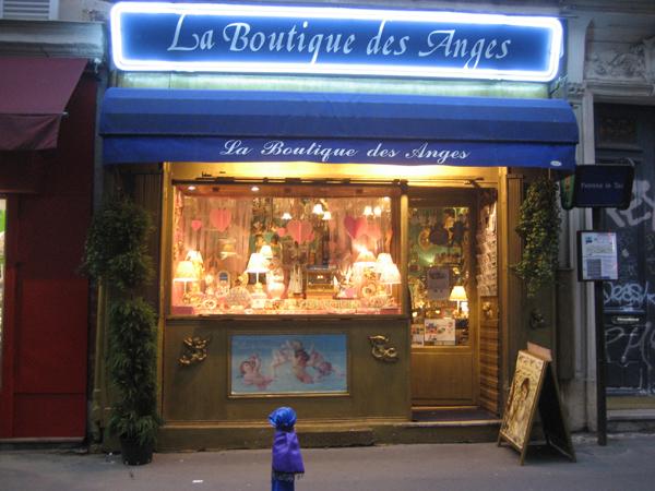 BOUTIQUE ANGE RUE