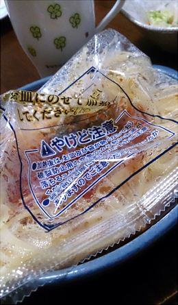 20150111132612119.png