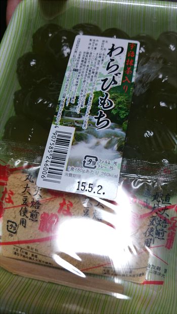 20150503223255940.png