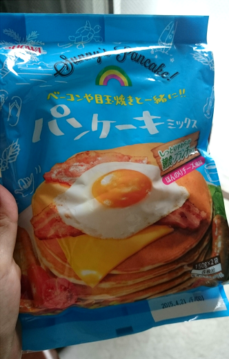 20150509102329986.png
