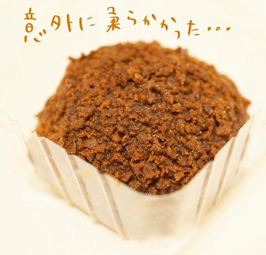 ざくざくチョコクランチ大福2