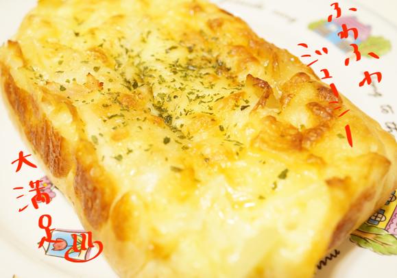 チーズオニオンブレッド2