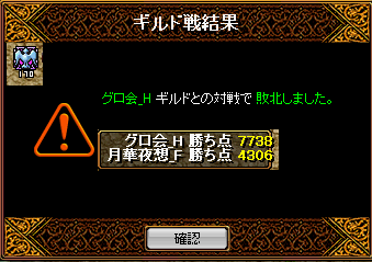 RedStone 15.03.26[03]
