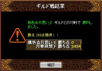 RedStone 15.03.29[01]