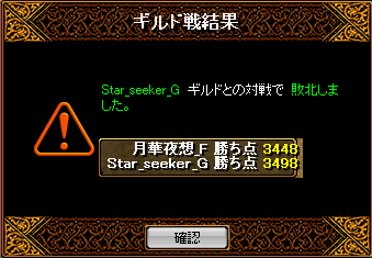 RedStone 15.03.31[02]