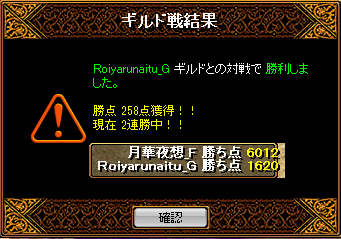 RedStone 15.04.07[00]