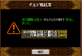 RedStone 15.04.12[03]