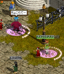 RedStone 15.04.21[03]
