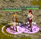 RedStone 15.04.21[15]
