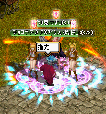 RedStone 15.04.21[22]
