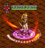 RedStone 15.04.22[05]