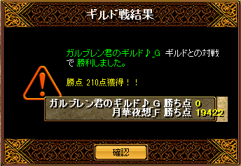 RedStone 15.04.23[01]