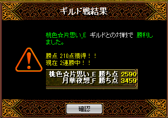 RedStone 15.04.26[01]