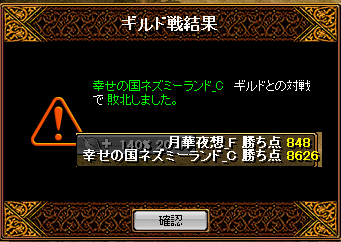RedStone 15.05.10[01]