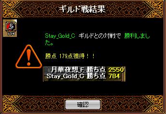 RedStone 15.05.12[02]