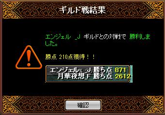 RedStone 15.05.14[01]